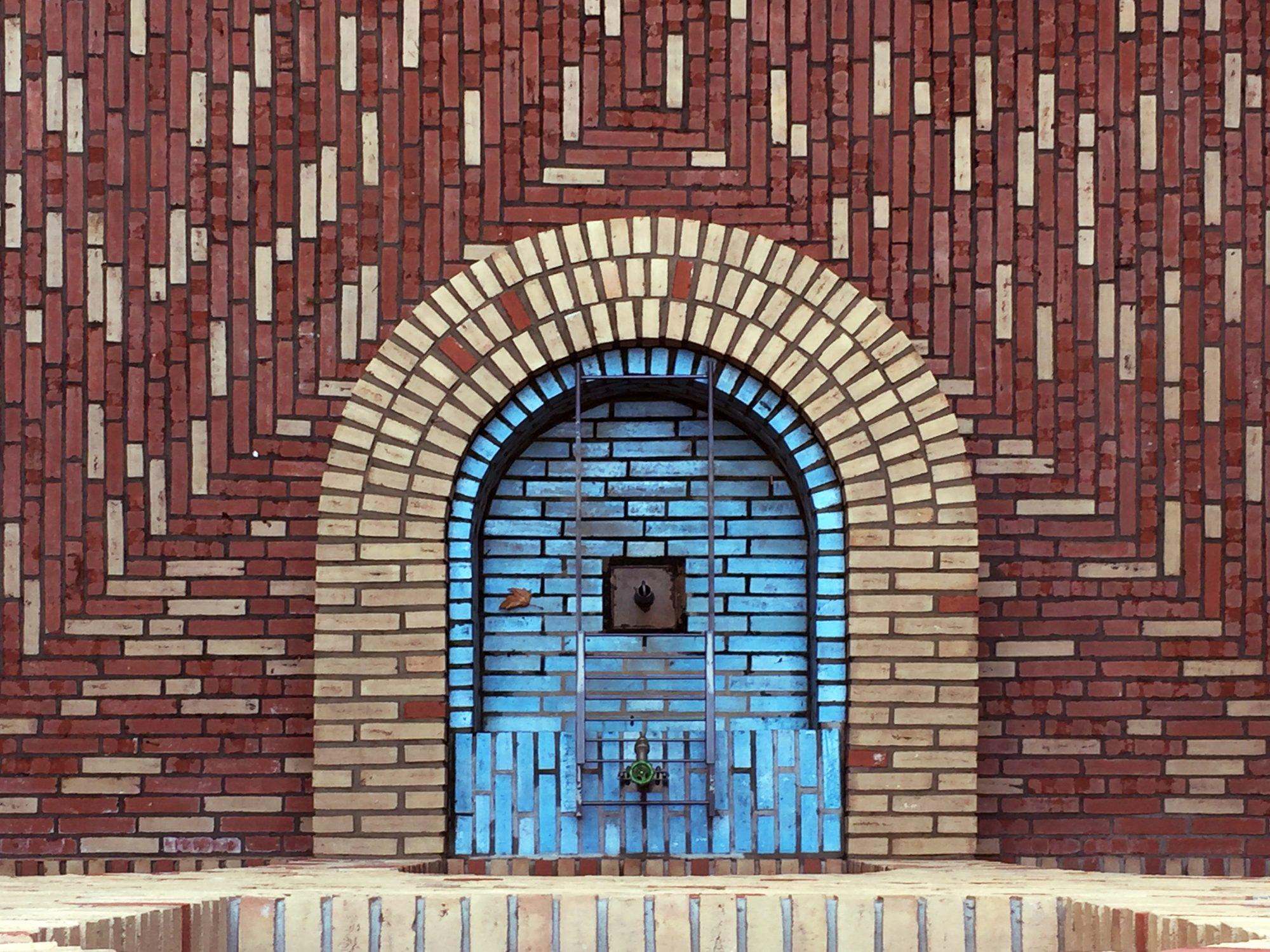Raumgestaltung rwth rom hof vortrag von uwe schr der in for Raumgestaltung stuttgart